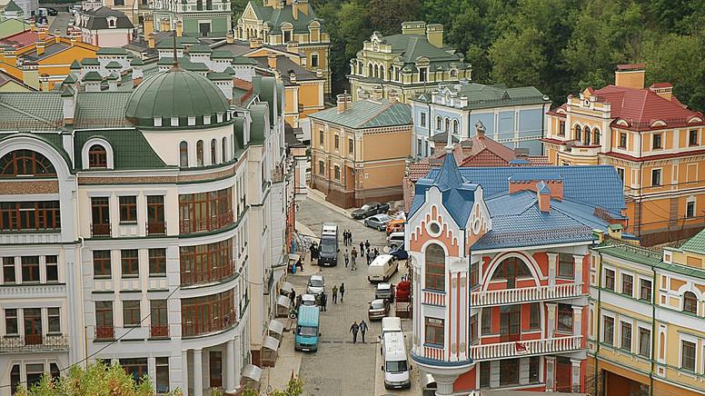 Kiev Hava Durumu ve Kiev Para Birimi