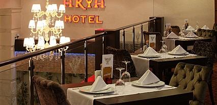 Arya Hotel Sakarya Yeme / İçme