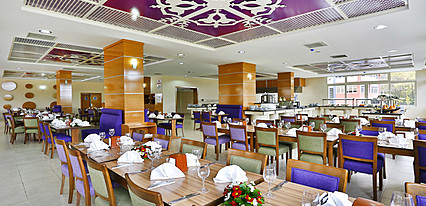 Balçova Termal Otel Yeme / İçme
