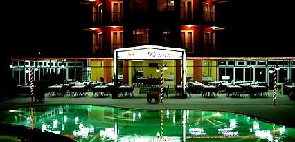 Benan Hotel Genel Görünüm