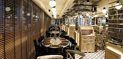 Elegance Hotels International Marmaris Yeme / İçme