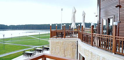 Fenerbahçe Topuk Yaylası Resort & Sport Genel Görünüm