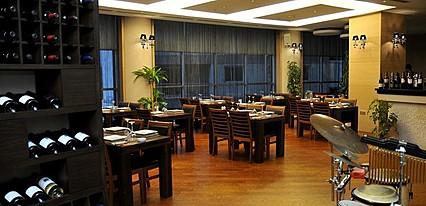 Golden Tulip Hotel Yeme / İçme