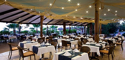 Justiniano Club Park Conti Otel Yeme / İçme