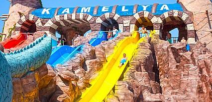 Kamelya World Selin Havuz / Deniz