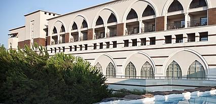 Kempinski Hotel The Dome Genel Görünüm