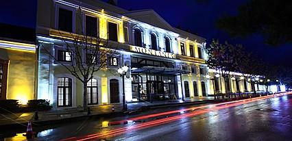 Montania Special Class Hotel Genel Görünüm