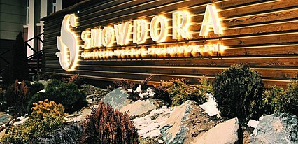 Snowdora Ski Resort Hotels Genel Görünüm