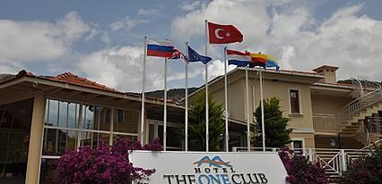 The One Club Sarıgerme Hotel Genel Görünüm