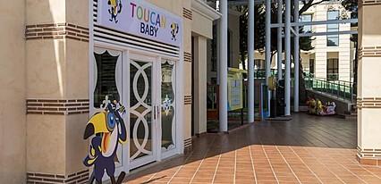 Tui Fun & Sun Club Belek Genel Görünüm
