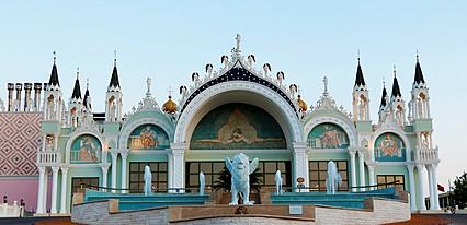 Venezia Palace Genel Görünüm