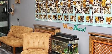 Wind Hotel Sapanca Genel Görünüm