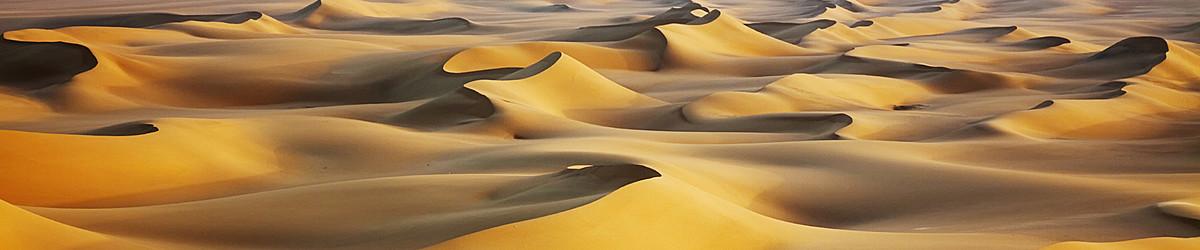 Mısır Turları