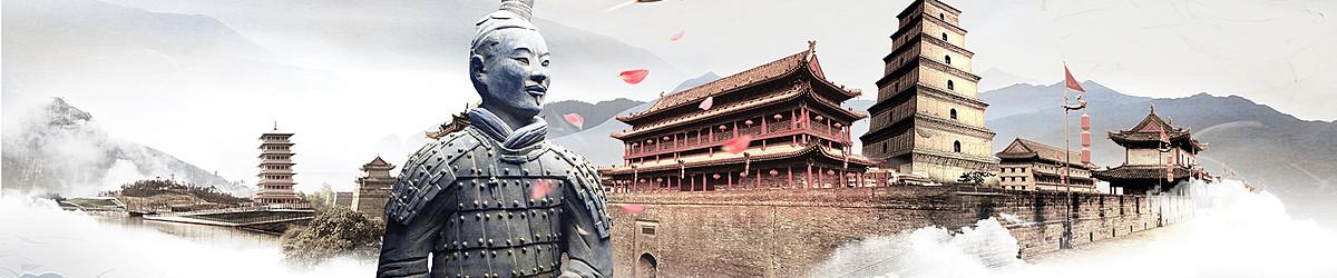 Asya Turları