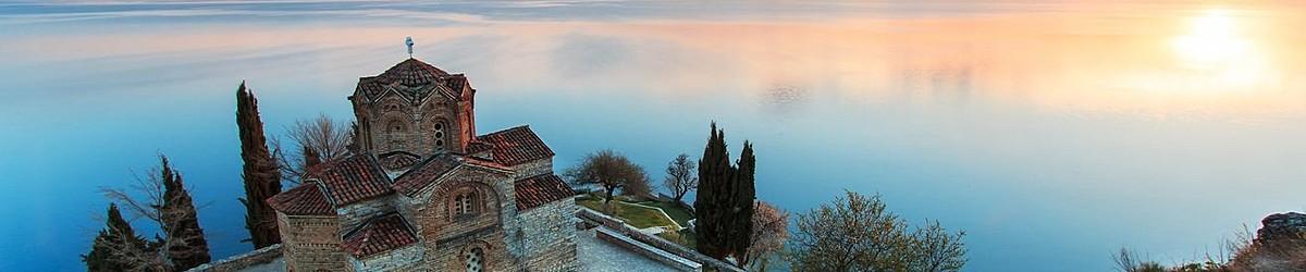 Ohrid Turları