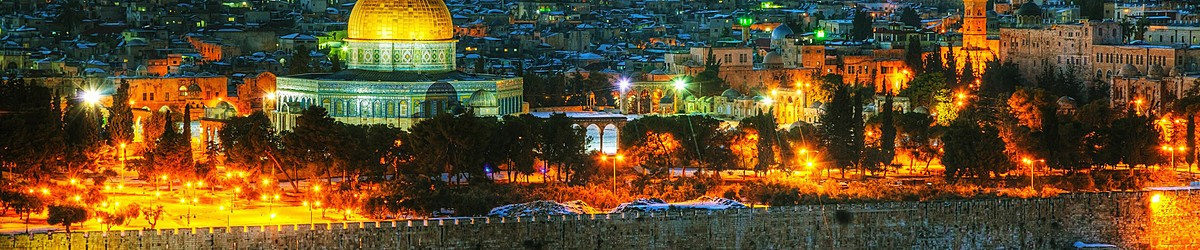 İsrail Turları