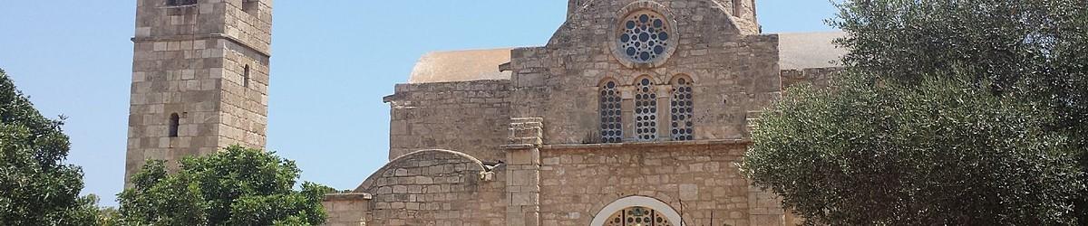 Lefkoşa Erken Rezervasyon Otelleri