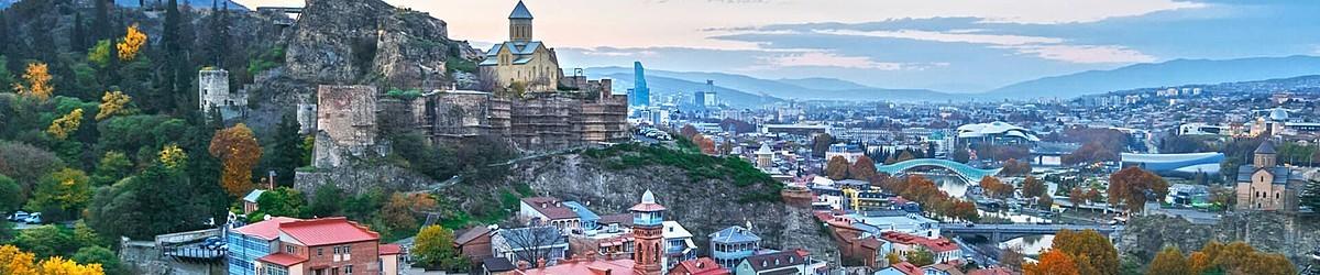 Tiflis Turları