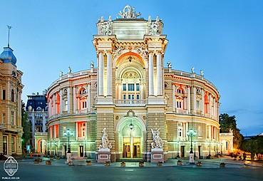 Lviv - İstanbul
