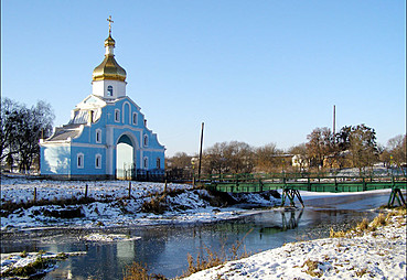 Odessa -  Uman – Kiev