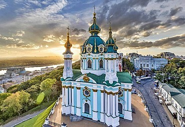 Odessa – Uman – Kiev