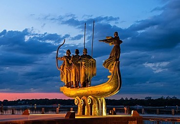 Lutsk – Rivne – Kiev