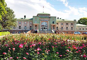 Bişkek  - Ala Archa