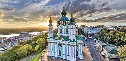 Adım Adım Ukrayna Turu Genel
