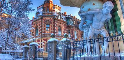 Baştanbaşa Ukrayna Şok Promosyon Genel