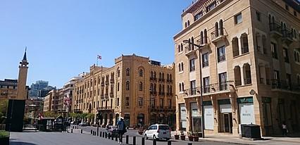 Beyrut Turu Genel