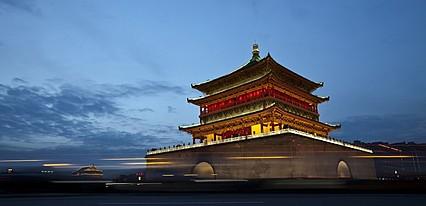 Çin Turu Genel