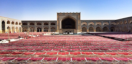 İran Turu Genel