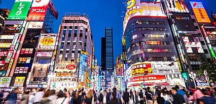 Japonya Kore Turu Genel