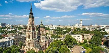 Kharkov Turu  Genel