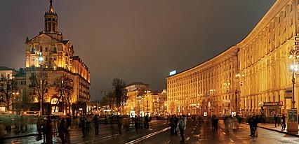 Mega Ukrayna Turu Genel