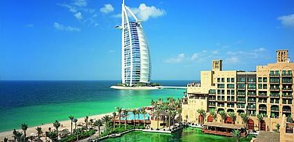 Promosyon Dubai Turu Genel
