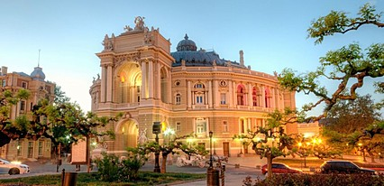 Promosyon Odessa Turu Genel