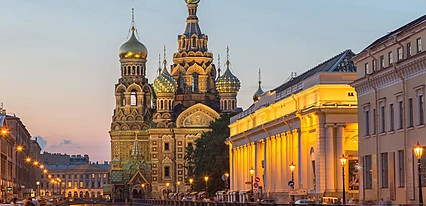 Rusya Resitali Turu Genel